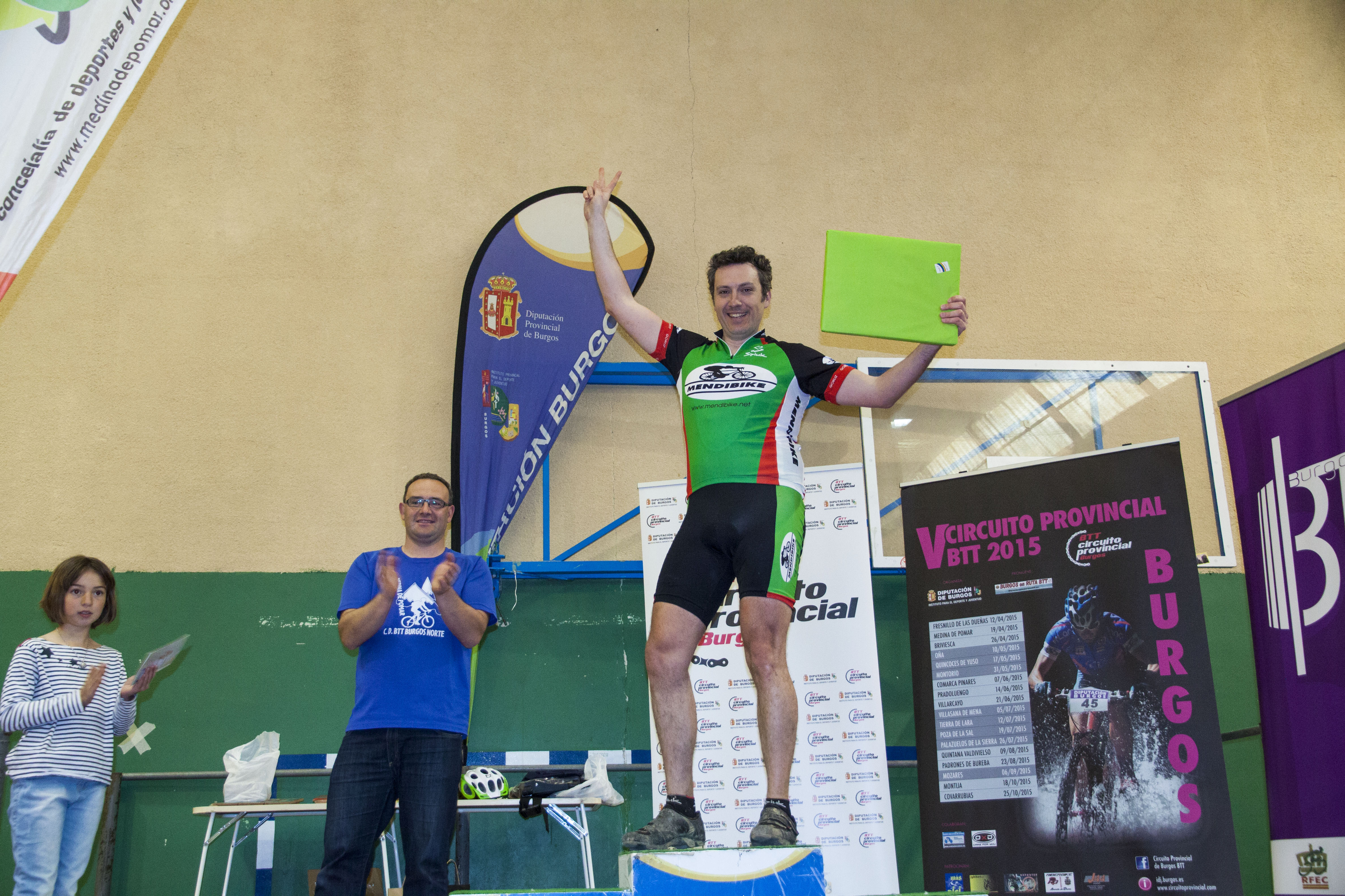 Club ciclista btt burgos norte for Muebles boom burgos